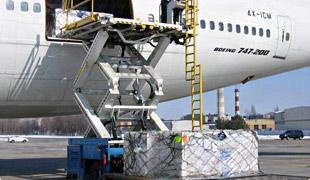 Перевозка грузов авиатранспортом